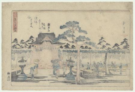 Kameido Tenmangu Shrine, 1843 - 1857 by Hiroshige (1797 - 1858)