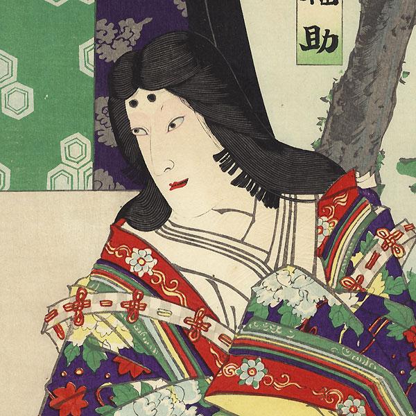 Heian Era Beauty by Kunichika (1835 - 1900)