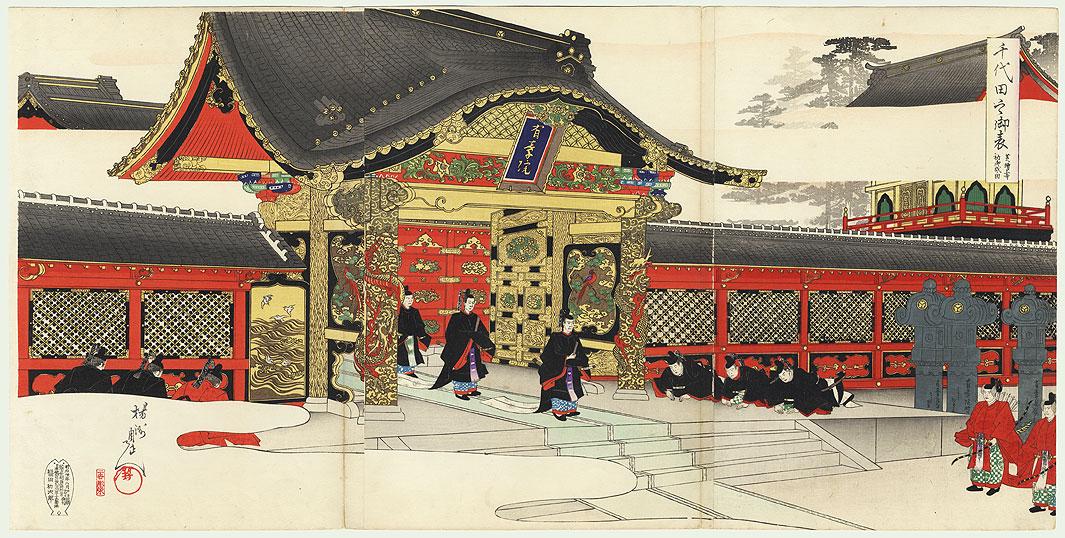 Shrine Entrance Gate by Chikanobu (1838 - 1912)