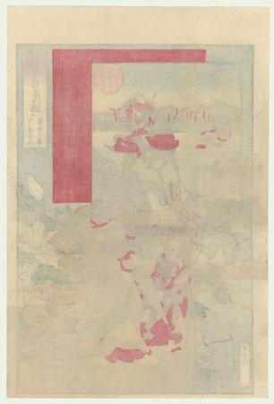 Clematis, 1889 by Shogetsu (active circa 1880 - 1890)