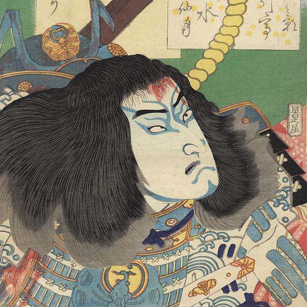 Ghost of Shinchunagon Taira no Tomomori, 1867 by Kunichika (1835 - 1900)