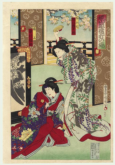 Scene from Kagamiyama, 1888 by Kunichika (1835 - 1900)