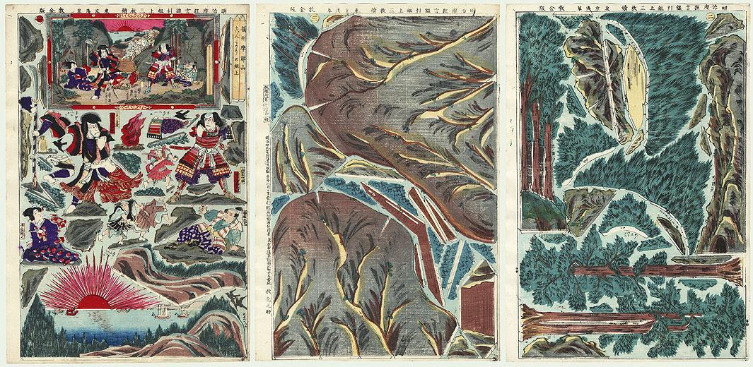 Mountain Duel Paper Kabuki Model Set, 1896 by Meiji era artist (unsigned)