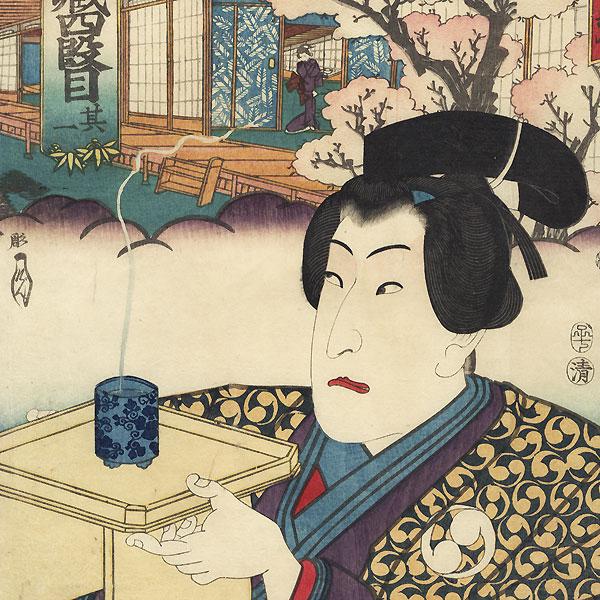 The Storehouse of Loyal Retainers, Act 4, 1852 by Toyokuni III/Kunisada (1786 - 1864)