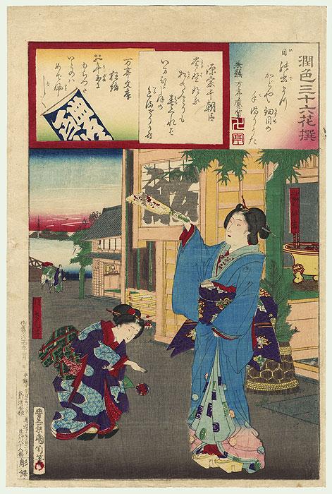 Senkichi and Sanshi Playing New Year's Day Games by Kunichika (1835 - 1900)