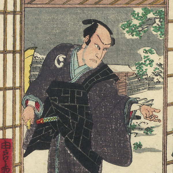 The 47 Ronin, Act 9: Yuranosuke's Country Retreat at Yamashina by Kunisada II (1823 - 1880)