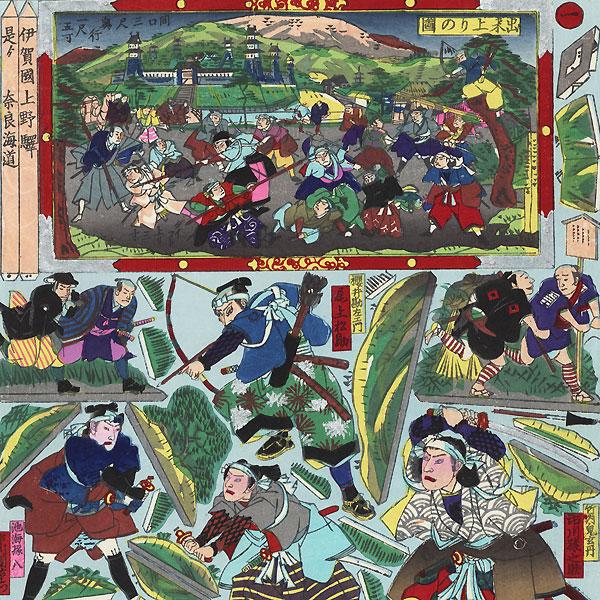 Battle outside a Castle Kabuki Paper Model Set by Meiji era artist (unsigned)