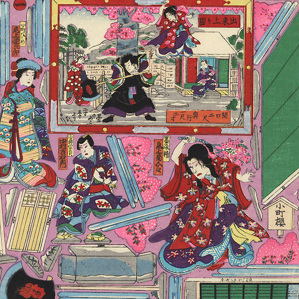 Hit Play of the Kabukiza: Seki no to Paper Model Set by Kunisada III (1848 - 1920)