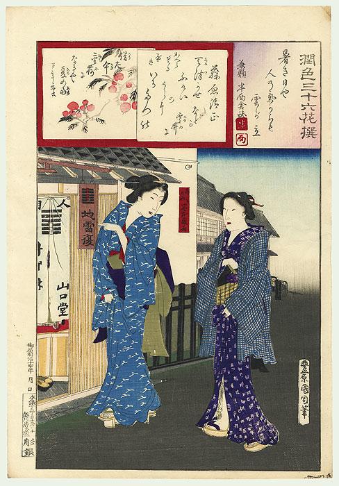 Beauties outside a Shop by Kunichika (1835 - 1900)