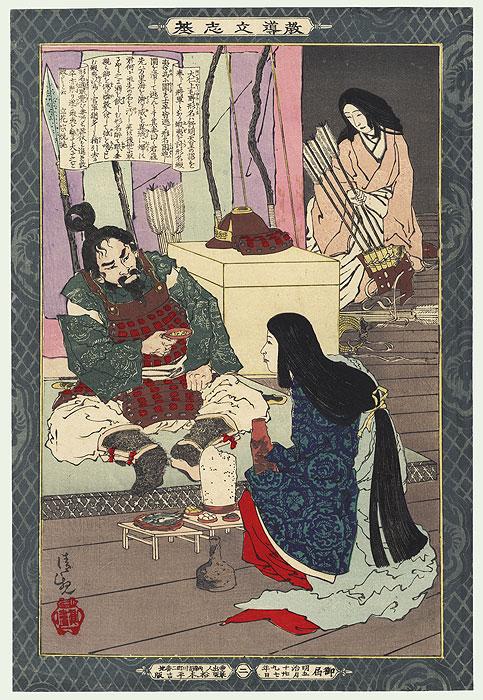 Tainin Kozuke no Katana and His Wife by Kiyochika (1847 - 1915)