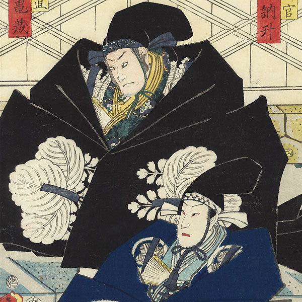 The 47 Ronin, Act 1: Tsurugaoka Hachiman Shrine: The Helmet Inspection, 1862 by Toyokuni III/Kunisada (1786 - 1864)