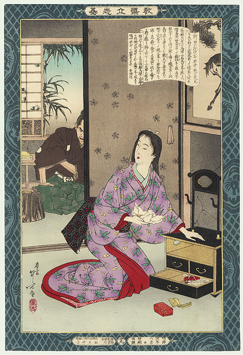 Yamanouchi Kazutoyo's Wife by Yasuji Inoue (1864 - 1889)