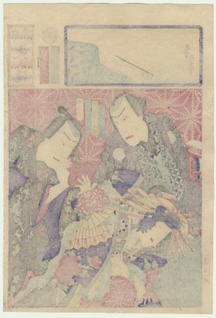 Surprise Visit to a Courtesan, 1876 by Kunichika (1835 - 1900)