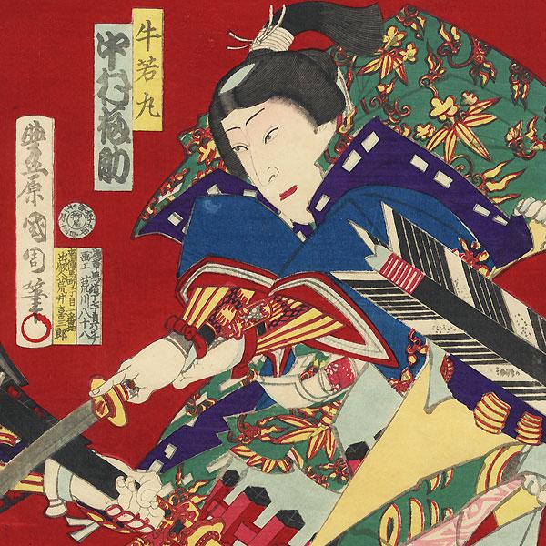 Ushiwakamaru Fighting Kumasaka Chohan and Soga Goro Tokimune in Ya-no-ne by Kunichika (1835 - 1900)