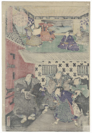 The 47 Ronin, Act 4: Lord Hangan's Suicide and Vacating the Palace by Kunisada II (1823 - 1880)