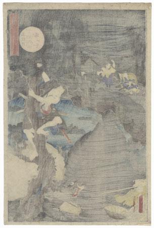 The 47 Ronin, Act 5: The Yamazaki Highway by Kunisada II (1823 - 1880)