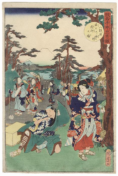 The 47 Ronin, Act 8: Michiyuki (The Bridal Journey)  by Kunisada II (1823 - 1880)