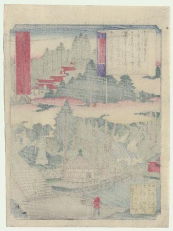 Waterfall and Pond by Hasegawa Chikuyo (active circa 1880)