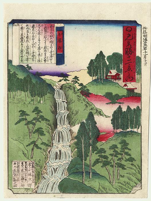Seven Waterfalls by Hasegawa Chikuyo (active circa 1880)