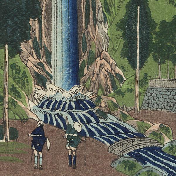 Nunobiki Waterfall from Dainichi Pond by Hasegawa Chikuyo (active circa 1880)