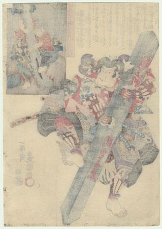 Echizen Province: Shinozuka Iga no Kami Shigehiro by Toyokuni III/Kunisada (1786 - 1864)