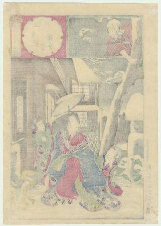 Edo, Snow at Yoshiwara, Urazato, No. 29 by Chikanobu (1838 - 1912)