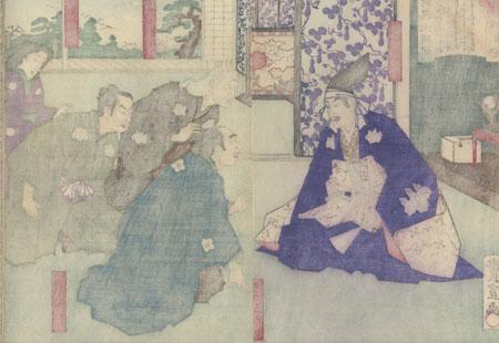Inviting Close Relatives to Sunomata Castle, 1883 by Toyonobu (1859 - 1886)