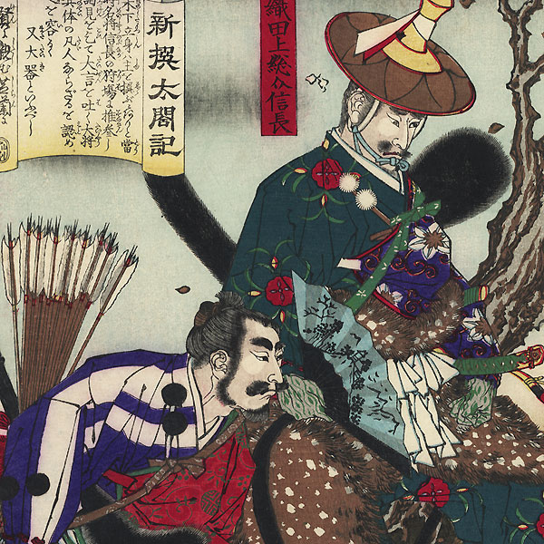 The Hunting Ground of Nobunaga, 1883 by Toyonobu (1859 - 1886)
