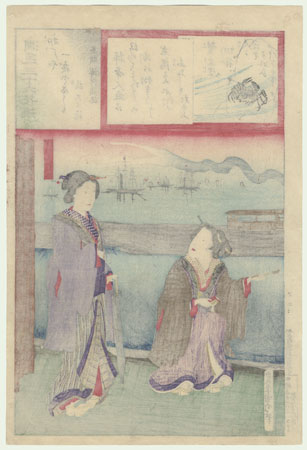 Watching a Train and Foreign Ships by Kunichika (1835 - 1900)