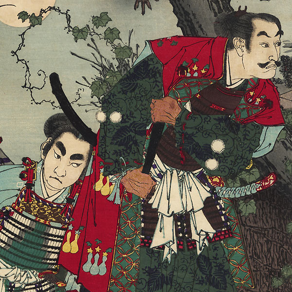 The House of Kyogoku in the Mountains, 1883 by Toyonobu (1859 - 1886)