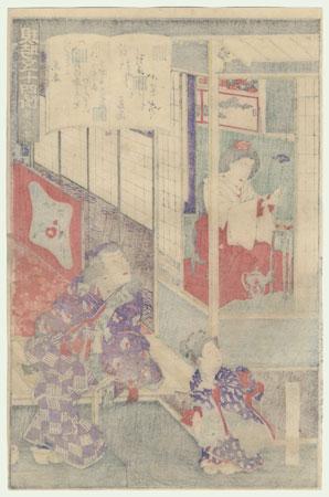 Hana no en, Chapter 8 by Kunichika (1835 - 1900)