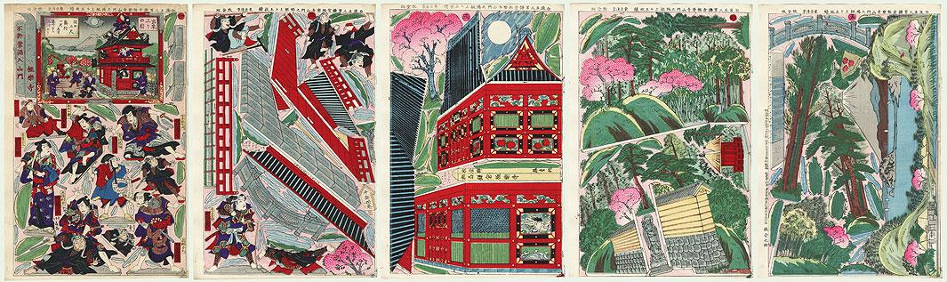 Rooftop Battle Kabuki Paper Model Set by Meiji era artist (unsigned)