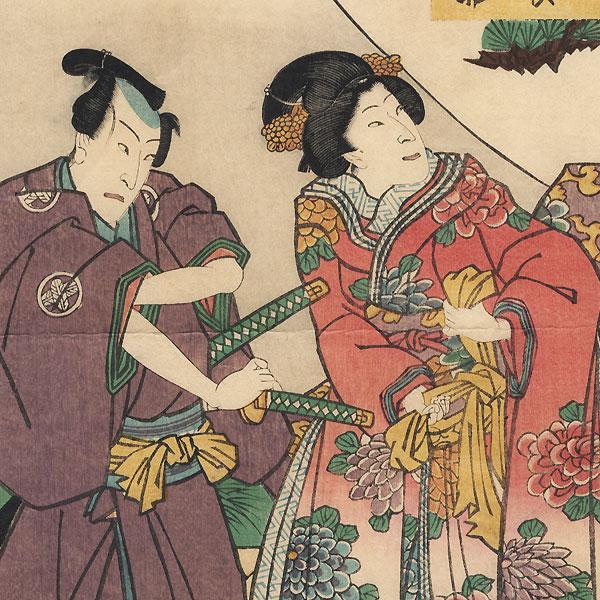The 47 Ronin, Act 3: Bando Hikosaburo as Hayano Kampei and Sawamura Tanosuke as Koshimoto Okaru by Kuniaki II (1835 - 1888)