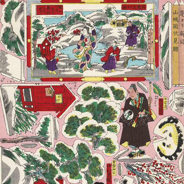 Lady Tokiwa Fleeing Kabuki Paper Model Set, 1903 by Meiji era artist (unsigned)
