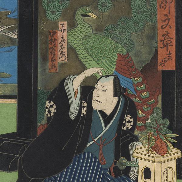 Scene from Kuruwa Bunsho by Sadahiro II (1838 - 1918)
