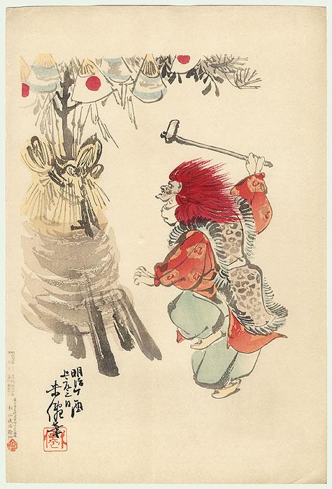 Dancer and Festival Decoration, 1901 by Kubota Beisen (1852 - 1906)