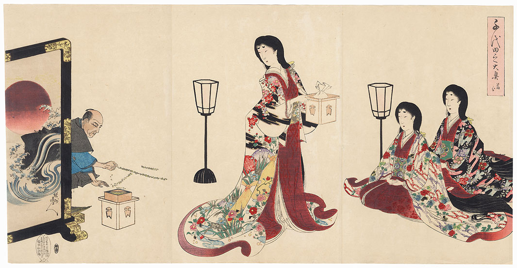 Warding off Evil Spirits by Chikanobu (1838 - 1912)