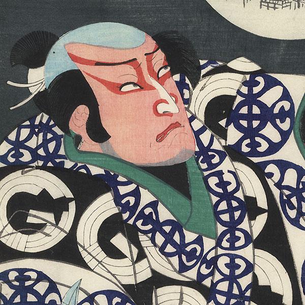 Nakamura Tsuruzo I as Sagami Goro by Yoshiiku (1833 - 1904)
