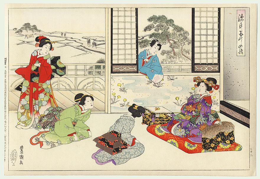 Umegae, Chapter 32   by Toyokuni III/Kunisada (1786 - 1864)