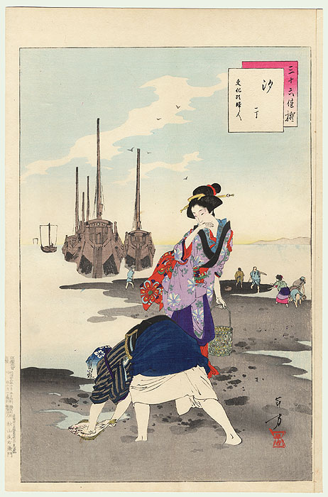 Low Tide: Women of the Bunka Era (1804-18) by Toshikata (1866 - 1908)