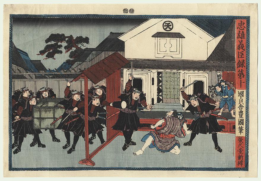 The 47 Ronin, Act 10: The Amakawaya Shop by Toyokuni III/Kunisada (1786 - 1864)