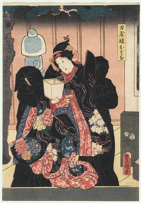 Beauty and Puppeteers, 1855 by Toyokuni III/Kunisada (1786 - 1864)