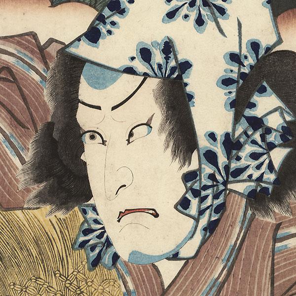 Tsuchiyama: Ichikawa Kodanji IV as Akogi Heiji  by Toyokuni III/Kunisada (1786 - 1864)