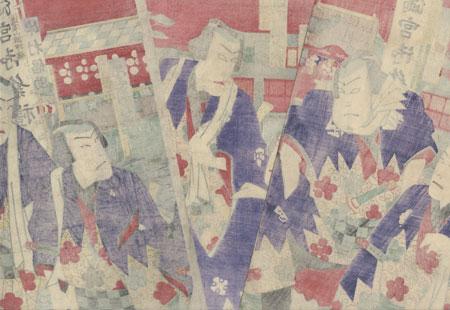 Seven Otokodate by Kunisada III (1848 - 1920)