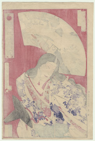 The Seventh Month: Suketakaya Takasuke IV as Hotoke Gozen by Kunichika (1835 - 1900)