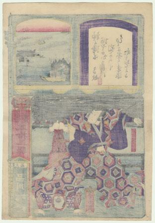 Shinagawa in Musashi Province: The Old Story of the Bastard Son, Yamanouchi Iganosuke by Yoshitora (active circa 1840 - 1880)