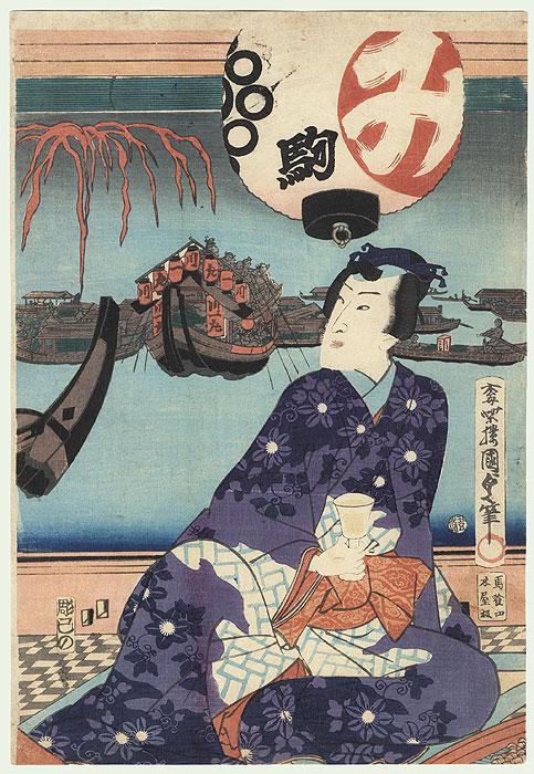 Prince Genji Enjoying the Evening Cool, 1865 by Kunisada II (1823 - 1880)