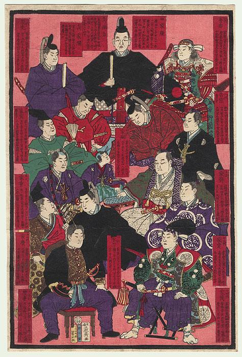 Lineage of the Tokugawa Shoguns by Yoshitora (active circa 1840 - 1880)