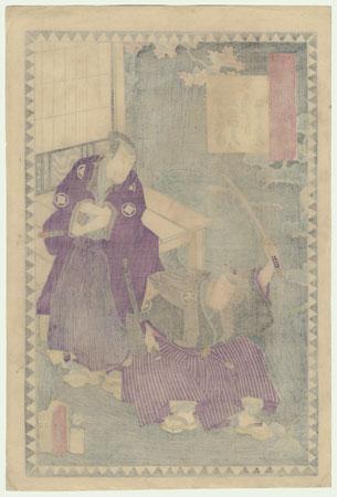 The 47 Ronin, Act 2: Kataoka Nizaemon VIII as Momonoi Wakasanosuke and Bando Kamezo I as Kakogawa Honzo by Kuniaki II (1835 - 1888)