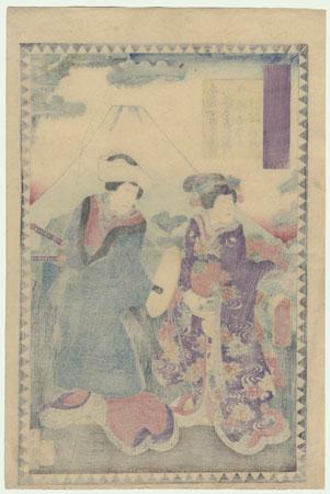 The 47 Ronin, Act 8: Bando Hikosaburo V as Honzo's Wife Tonase and Sawamura Tossho II as His Daughter Konami by Kuniaki II (1835 - 1888)